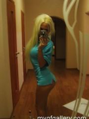 Hot blonde Kate