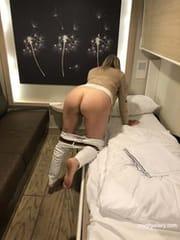 Slut on the way